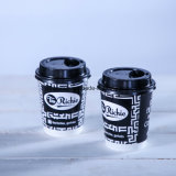 Hot Double Wall Disposable Hot Chocolate Paper Cup