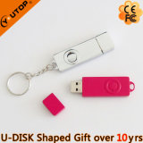 Design Gift Metal USB Stick/USB Flash Drive (YT-1212)