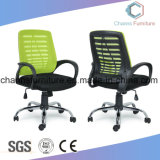 Professional Supplier Durable Functional Practical Black Staff Chair Office Furniture