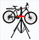 Good Quality Bike Repair Stand for Work Stand (ly-a-73)