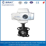 Wafer Connnection Butterfly Type Electric Water Control Valve