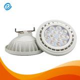 AR111 230V 15W LED Bulb Lamp with Ce