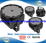 Yaye 18 Newest Design 500W LED Projection Light / 500W LED Tower Crane Light with CREE/Meanwell/ 5years Warranty