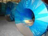 Cold Rolled Stainless Steel Coil 2B (201/410/430)