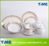 47PCS Excellent Porcelain Dinner Set