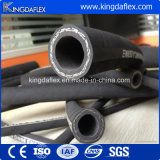 Flexible High Pressuse Rubber Hydraulic Hose (R1 R2)