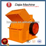 High Efficiency Mining Hammer Crusher