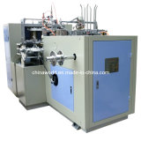 2014 Hot Sell Paper Cup Forming Machine (JBZ-A12)
