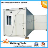 Steel Movable Container House (CH029)
