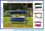 Garden Swing Chair and Bed (HL-6311A)