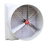 Cooling Fan/ Ventilation System/ Cooling System