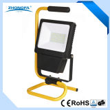 50W Portable Outdoor LED Lighting