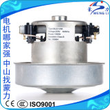 China Manufacture Customize Design 220V AC Electric Single Vacuum Cleaner Motor / Hand Dry Motor /