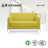 H406 Modern Office Leaisure Combined Sofa Set 1+1+3