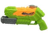 Water Gun Plastic Water Pistol Summer Outdoor Toys (H0998881)