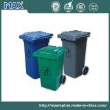 120L & 240L HDPE Plastic Outdoor Garbage Wastebin