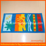 Custom Made Printed Reactive Beach Towel
