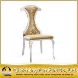 Fashion Design Fabric Dining Chair