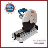 """2200W 355mm (14"""") Cutt of Machine"""