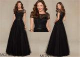 Top Quality Design Women Tulle Evening Dress, Party Dresscustomized