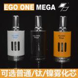 EGO One Mega Atomizer