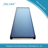 Blue Coating Building Intergrated Flat Plate High Efficiency Solar Collector Solar Panel Flat Plate Solar Collector