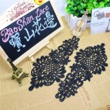 New Design Factory Stock Wholesale 10cm Width Embroidery Trimming Flower Lace for Garments Decoration & Home Textiles & Curtains Accessory (BS1040)