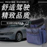 Car Seat Back Organizer Vehicle Mounted Storage Bag