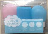 3PCS Small Size Silicone Cosmetics Bottle Set