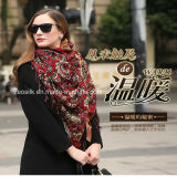 Wool Long Scarf for Dubai Cashmere Scarf