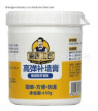 Greensource, Heat Transfer Film for Plaster Plastic Bucket