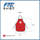 Waterproof Disposable Economy Plastic Apron for Food Usage