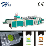 High Speed T-Shirt Bag Forming Machine