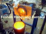 Ferrous Metal Smelting Furnace