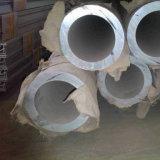 Aluminum Seamless Tube 7005 7075