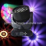 19PCS *15W 4-in-1 LED B-Eye Moving Head Light