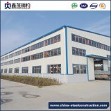 High Quality Prefab Building for Warehouse (Prefabricated Steel Structure)