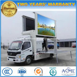 Foton 5 T LED Advertising Truck 4X2 Mobile Stage Vehicle