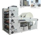 950 Paper Cup Printing Machine