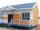 Modular Steel Prefabricated Structure Holiday Prefabricated House
