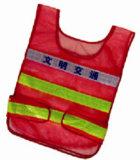 Saftey Vest/ Reflective Vest/ Traffic Vest
