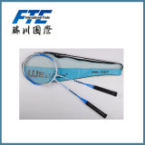 Best Price Aluminum Alloy Custom Badminton Racket