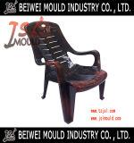 Metal Leg Plastic Rattan Chair Back Mold