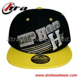 Snap Back Cap (XT-F001)