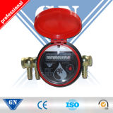 Cx-Fcfm Fuel Consumption Flow Meter (CX-FCFM)