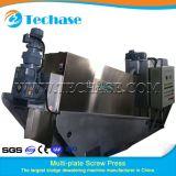 Multi-Plate Screw Press Sewage Treatment Device for Refuse Processing Plant Better Than Belt Press