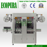 Double-Head Sleeve Labeling Machine for Both Bottle Body & Cap