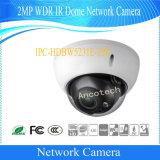 Dahua 2MP WDR IR Dome Network Digital IP Camera (IPC-HDBW5231E-Z5E)