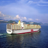 Sea Shipping Freight Agent From Guangzhou to Janpan by Oocl