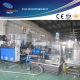 PP PE Plastic Pelletizing Machine